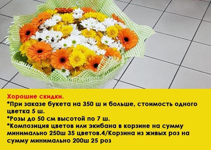 buketov-101-sluzhba-dostavka-tsvetov-oranzhereya-magazin-tsvetov-kutuzovskiy