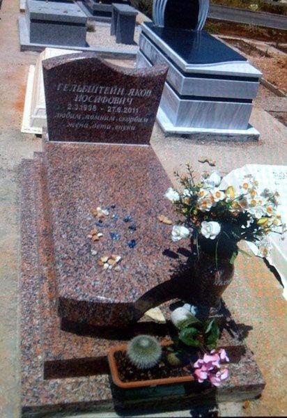 Памятники надгробия фото и цены юг авто купить памятники красноярска Нагорное