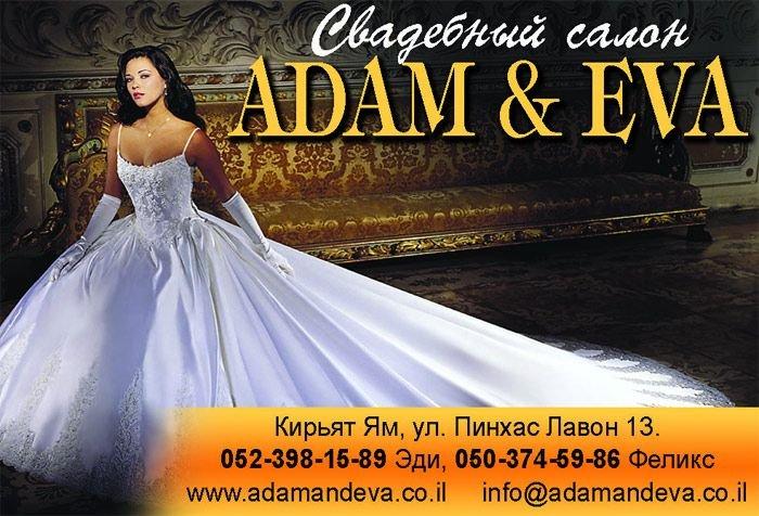 Мы предлагаем не только свадебные платья в широком ассортименте, но и подходящий макияж, прическу и дополнительные элементы наряда, делающие свадебный наряд