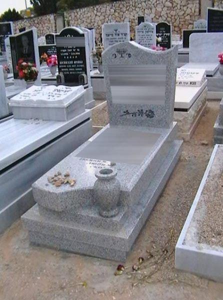 Установка памятника на могилу цены юг авто цены на памятники липецк новокузнецк